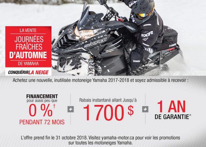 La vente journées fraîches d'automne de Yamaha